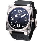 Bell & Ross 飛鷹戰士 自動機械腕錶-(BR0192-BL-SRU)