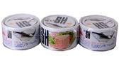 【三興】SH(黑)水煮鮪魚(塊肉) 190g*3入