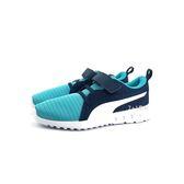 中童 Puma  輕量透氣運動鞋《7+1童鞋》8217 藍色