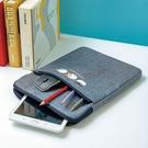 軟Q麻糬平板收納套/拼布包包
