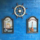 立體3D樹脂浮雕畫有框掛畫地中海風格裝飾畫客廳臥室墻畫歐式壁畫WY