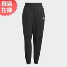 【現貨】Adidas FUTURE ICONS 女裝 長褲 休閒 梭織 拉鍊口袋 縮口 黑【運動世界】GP0643