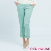 【RED HOUSE 蕾赫斯】素色反折長褲(綠色)