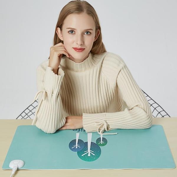 發熱暖桌墊辦公室桌面電腦滑鼠寫字台暖手桌寶電熱板電暖加熱220V 款 小艾時尚.NMS