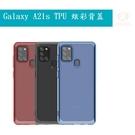Samsung Galaxy A21s TPU 炫彩背蓋