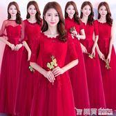 伴娘服冬季2017新款韓版顯瘦姐妹團姐妹裙酒紅色伴娘團禮服女長款
