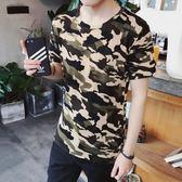 夏季新款男士迷彩短袖青少年學生潮韓版修身休閒印花上衣 HH3523【極致男人】