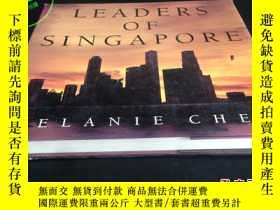 二手書博民逛書店LEADERS罕見OF SINGAPORE MELANIE CH