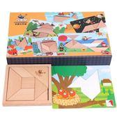 拼圖幼兒童木制百變創意七巧板智力益智早教認知原木幾何玩具 愛麗絲精品igo