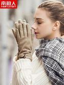 南極人羊毛手套女士加絨加厚正韓秋冬季保暖學生手套觸屏開車騎行 年貨慶典 限時鉅惠