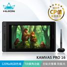 特價【意念數位館】HUION KAMVAS PRO16 繪圖螢幕