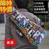 烏克麗麗琴包配件-23吋卡通系列兔寶寶帆布手提保護琴套69y18【時尚巴黎】