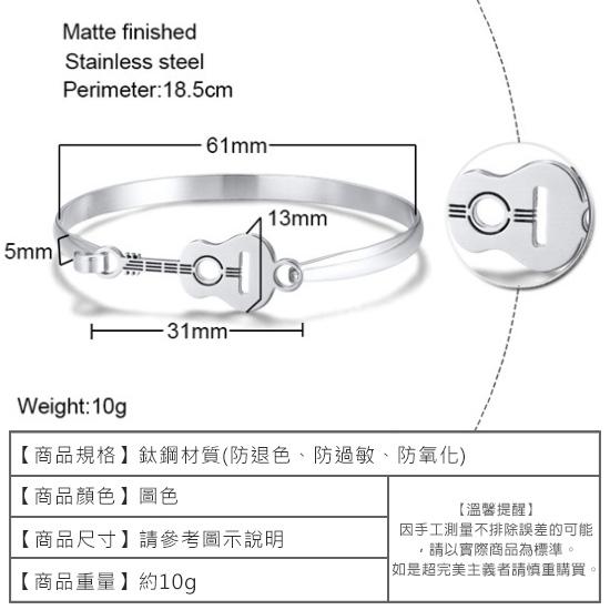 《QBOX 》FASHION 飾品【BB-339】 精緻個性簡約吉他造型鈦鋼手鐲/手環