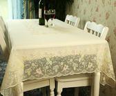 家音塑料桌布 pvc防水防油餐桌布 免洗臺布茶幾墊 歐式印花桌墊第七公社