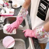 廚房冬季加絨加厚乳膠清潔家務手套耐用洗碗洗衣服橡膠防水皮手套 滿598元立享89折