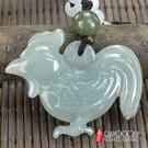 翡翠雞項鍊玉珮(金雞報喜:雞牌A貨翡翠雞玉珮)。淺綠色糯種雞,GI042。附A貨翡翠雙證書