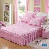 床罩夏季全棉床裙單件純棉荷葉邊床罩防滑式床單床套1.5m1.8米保護套 全館免運
