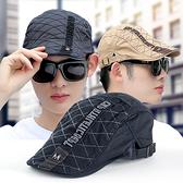帽子男秋冬季鴨舌帽韓版遮陽棒球帽潮休閒貝雷帽男士青年前進帽