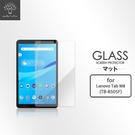 【愛瘋潮】Metal-Slim Lenovo Tab M8 TB-8505F 鋼化玻璃 螢幕保護貼 平板玻璃