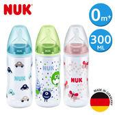 德國NUK-寬口徑PP奶瓶300ml-3入超值組-附1號中圓洞矽膠奶嘴0m+(顏色隨機出貨)