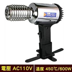 日製(SURE)二段式熱風槍PJ-211
