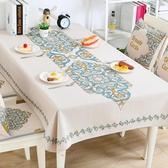 桌布布藝棉麻北歐素色長條布客廳茶幾餐桌布  LQ3356『小美日記』