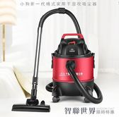 家用吸塵器強力地毯手持式乾濕吹工業大功率超靜音型D-807igo 220v 智聯