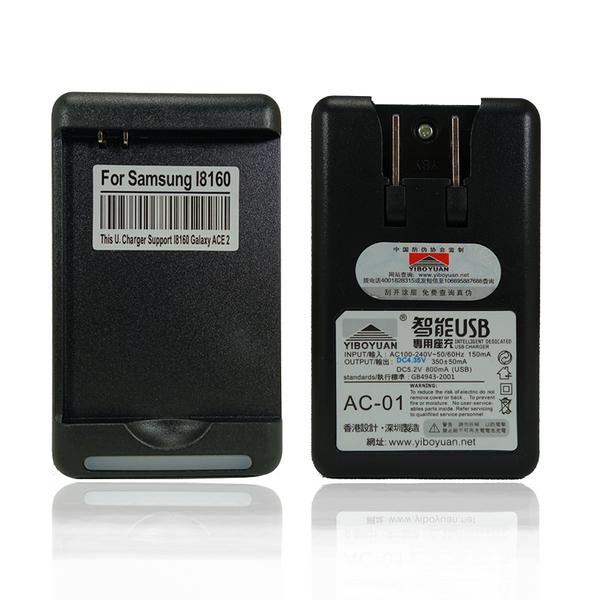 ▼智能充 SAMSUNG GALAXY ACE2 i8160 智慧型攜帶式無線電池充電器/電池座充/USB充電
