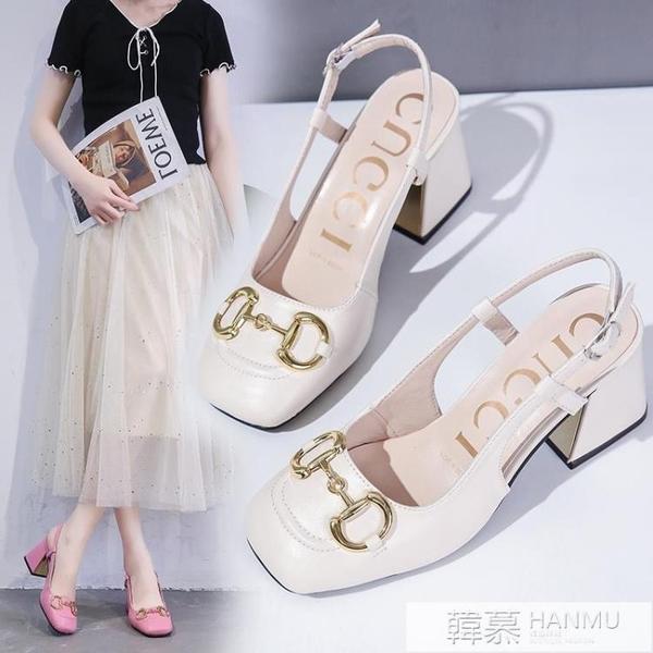 2021夏季新款方頭復古瑪麗珍鞋淺口后空包頭涼鞋馬銜扣粗跟單鞋女 夏季新品