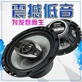 汽車音響4寸5寸6寸6.5寸6X9同軸全頻高中重低音載改裝喇叭揚聲器 快速出貨