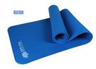 決戰10MM防滑瑜伽墊子健身墊加厚加寬加長瘦身運費減肥必備【AAA0016】預購