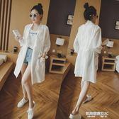 夏季新款女韓版中長款繫帶收腰薄款防曬衣外套開衫  凱斯盾數位3C
