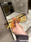 墨鏡新款潮流男士眼睛開車專用網紅太陽眼鏡女黃色大臉顯瘦小 奇妙商鋪
