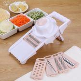 廚房多功能切菜家用蘿卜絲刨絲器土豆絲刮絲擦絲擦菜擦子擦板「Chic七色堇」