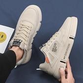 休閒鞋 2021新款秋季潮流小白板鞋男士百搭潮鞋帆布休閒韓版男鞋冬季 韓國時尚週
