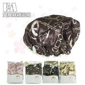 【九元生活百貨】EA 雙層絲絨浴帽 雙層浴帽 護髮帽 防水浴帽