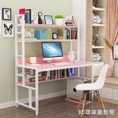 學習桌兒童書桌電腦桌簡約家用課桌小學生初中生寫字桌帶書架組合PH3249【3C環球數位館】