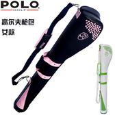 polo 新款 高爾夫槍包 女士球包 繡花款golf球袋 女款球桿包