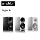【竹北勝豐群音響】amphion Argon 0 書架喇叭 小巧的高級設計
