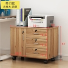 行動櫃 辦公室行動矮櫃文件櫃木質帶鎖抽屜櫃落地打印機資料儲物櫃活動櫃T