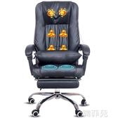 按摩椅 溪北洋辦公按摩椅全自動頸椎腰椎肩頸部背部電動多功能電腦按摩椅 mks韓菲兒