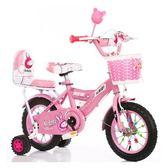 兒童自行車2-3-4-5-6-7-9歲男女孩寶寶單車12/14/16寸小孩腳踏車igo  莉卡嚴選