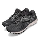 BROOKS 慢跑鞋 Ghost 12 魔鬼系列 十二代 黑 灰 DNA動態避震科技 運動鞋 男鞋【ACS】 1103162E075