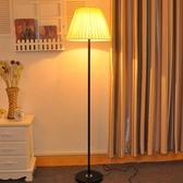 落地燈 時尚簡約客廳臥室床頭落地燈創意溫馨LED智能遙控布藝臺燈-凡屋