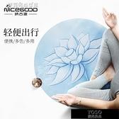 瑜伽墊 納古迪可折疊圓形瑜伽墊冥想墊女天然橡膠防滑薄地毯家用打坐墊子 快速出貨