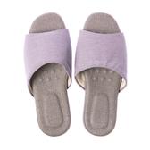 舒活緩壓乳膠拖鞋-藕紫L