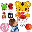 玩具 寶寶掛式 兒童籃框室內投籃 球框 ...