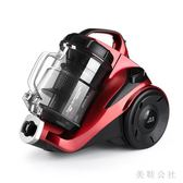 220v 除?機小型家用吸塵器洗層除?蟲吸塵機zzy3625『美鞋公社』TW