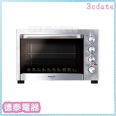 Panasonic【NB-H3800】國際牌38L雙溫控/發酵烘焙烤箱【德泰電器】