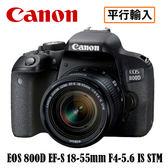 送32G記憶卡 3C LiFe CANON EOS 800D 18-55mm IS STM 單眼相機 平行輸入 店家保固一年
